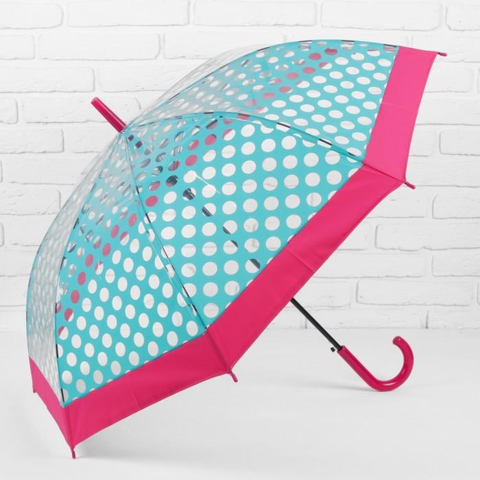 Зонт - трость полуавтоматический «Горошек», 8 спиц, R = 50 см, цвет бирюзовый/розовый