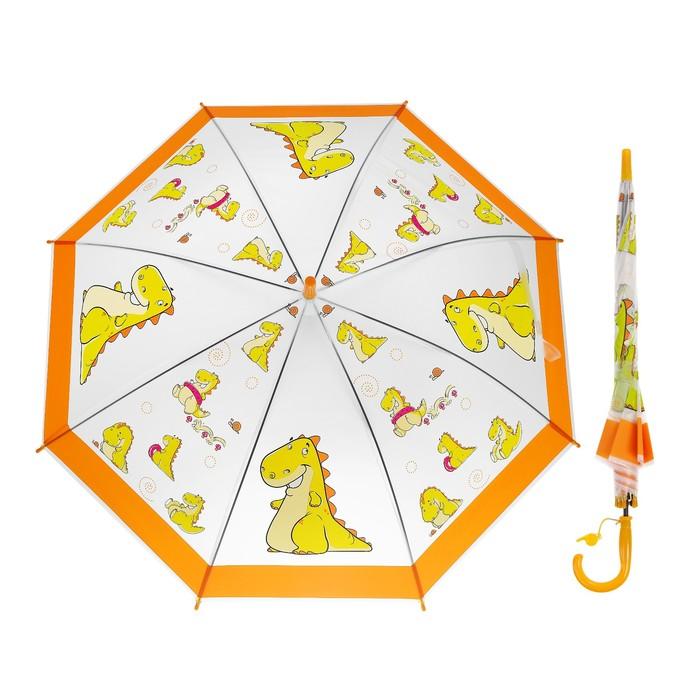 """Зонт-трость """"Динозаврик"""", полуавтоматический, со свистком, R=41,5см, цвет оранжевый"""