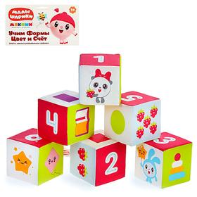A set of soft cubes