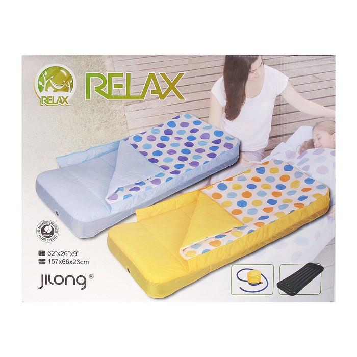 Кровать детская со спальником надувная 157х66х23 см, цвета МИКС