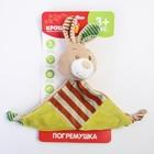 Погремушка - комфортер «Зверята», виды МИКС - фото 105531681