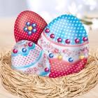 Набор для декупажа пасхальных яиц №5