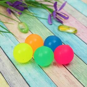 Мяч однотонный, светится в темноте 2,5 см, цвета МИКС Ош