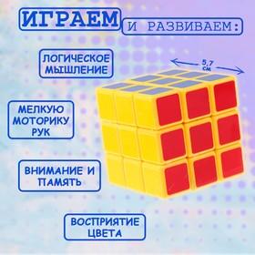Игрушка механическая, 5,7х5,7х5,7, цвет жёлтый