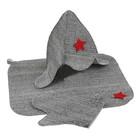 """Набор банный """"Подарочный со звездой"""" (""""Буденовка"""", рукавица, коврик), серый"""