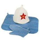 """Набор банный мужской """"Советская звезда"""" (шапка, коврик, рукавица)"""