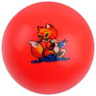 Мяч детский «Животные», d=25 см, 75 г, PVC, цвета МИКС