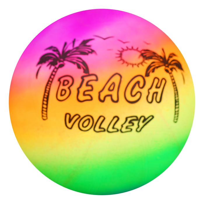 Мяч волейбольный, яркий, 135 гр