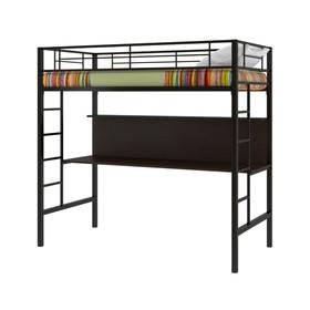 Двухъярусная кровать «Севилья 1», сборный комплект, 1980 х 960 х 1960 мм, цвет черный