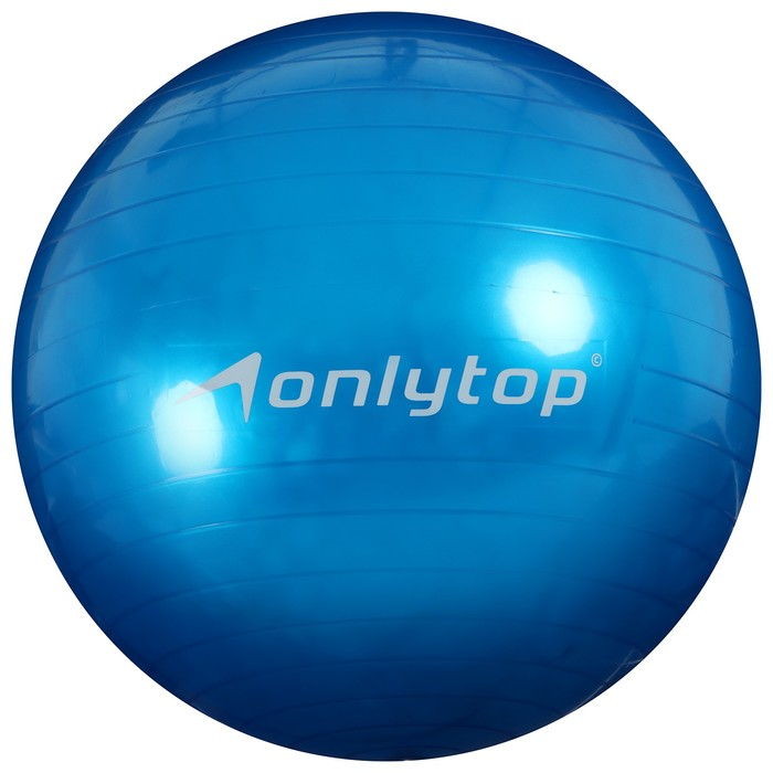 Мяч гимнастический d=65 см 850гр PVC, цвета МИКС