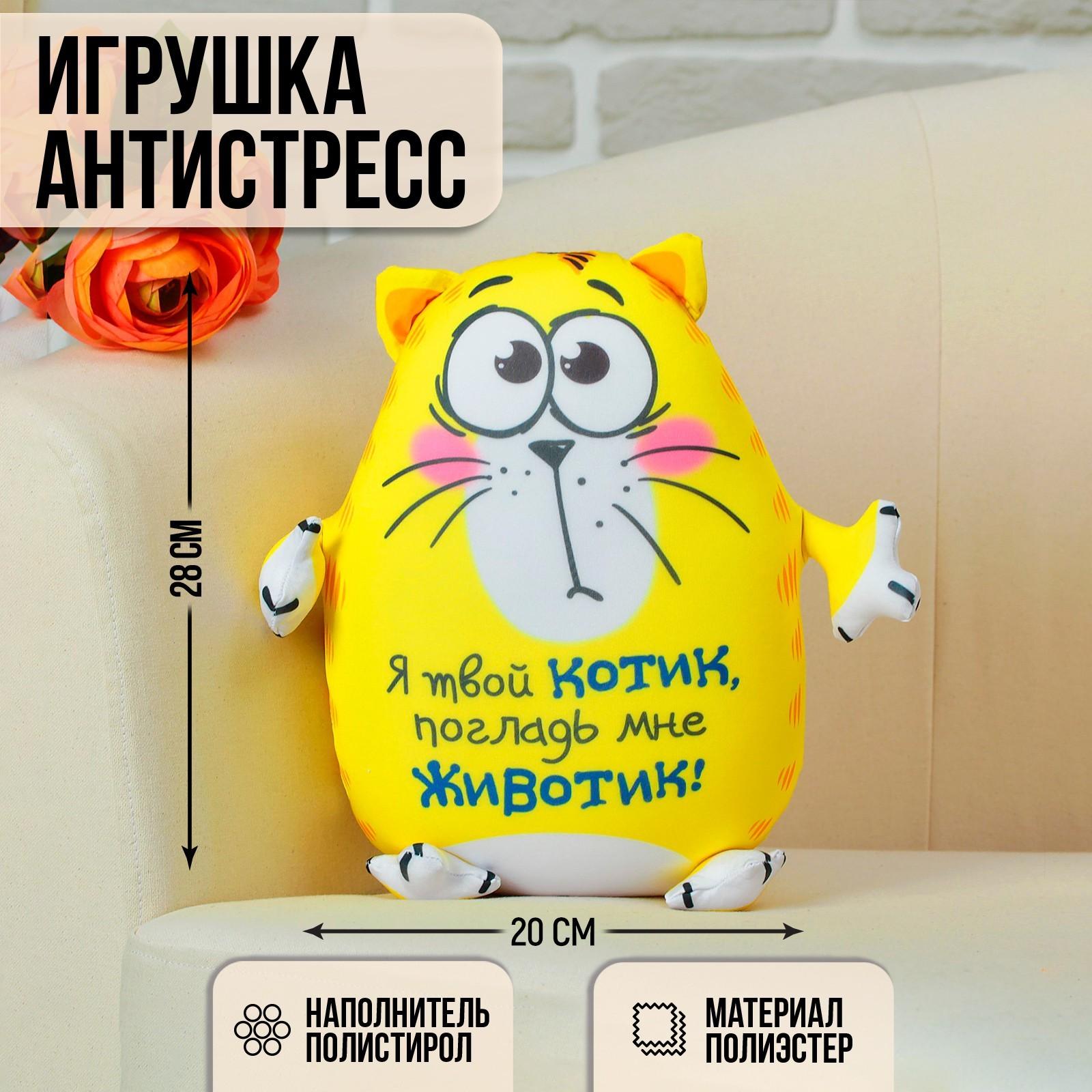Я твой кот картинки