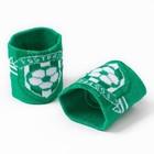 """Напульсники детские Collorista """"Football"""" зелёный, (пара) 8х5см"""