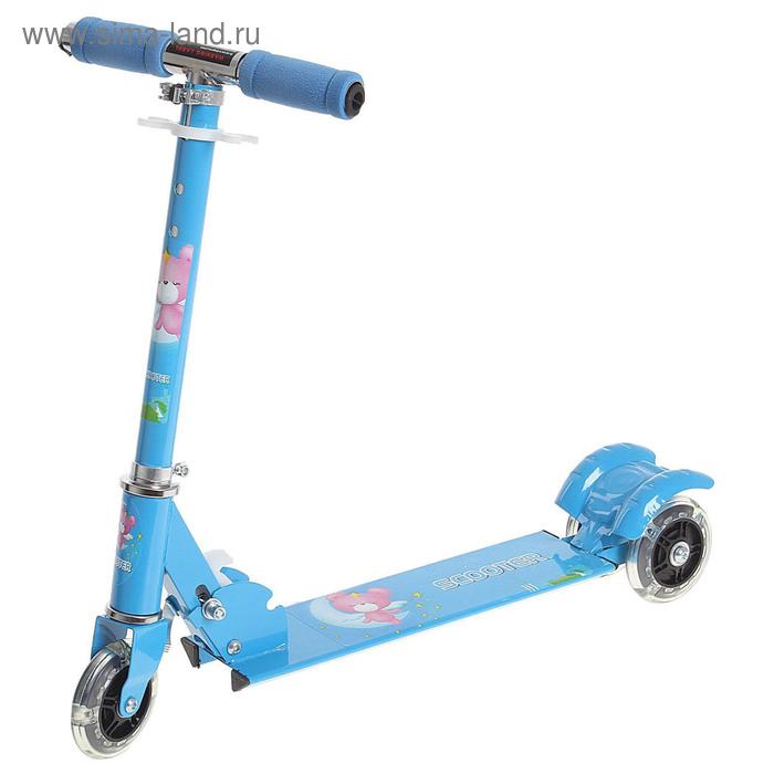 Самокат стальной ОТ-508, три колеса PVC, d=100 мм, светящиеся, цвет синий, до 40 кг