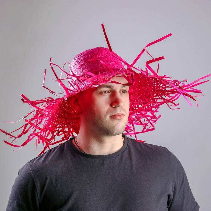 Карнавальная шляпа «Солома», цвет розовый