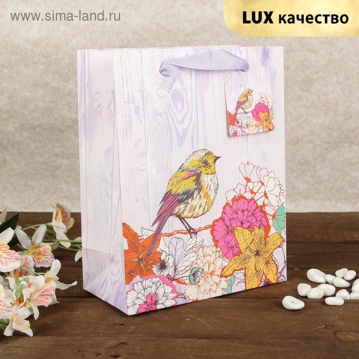 """Пакет подарочный """"Певчая птичка"""", сиреневый, люкс, 18 х 9 х 23 см"""