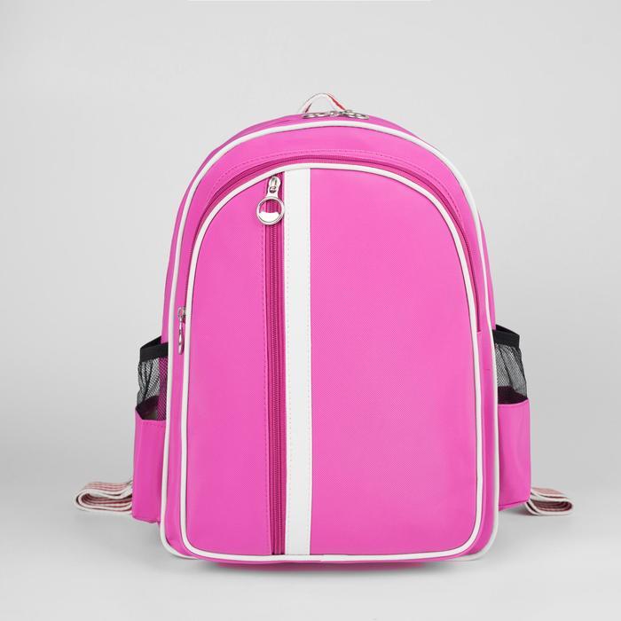 Рюкзак молодёжный, отдел на молнии, 3 наружных кармана, цвет розовый - фото 545265405