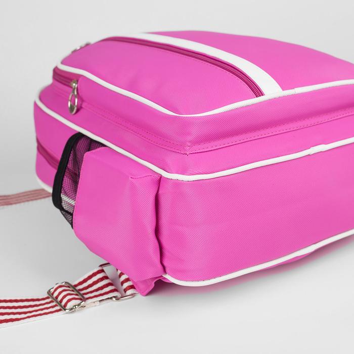 Рюкзак молодёжный, отдел на молнии, 3 наружных кармана, цвет розовый - фото 545265407