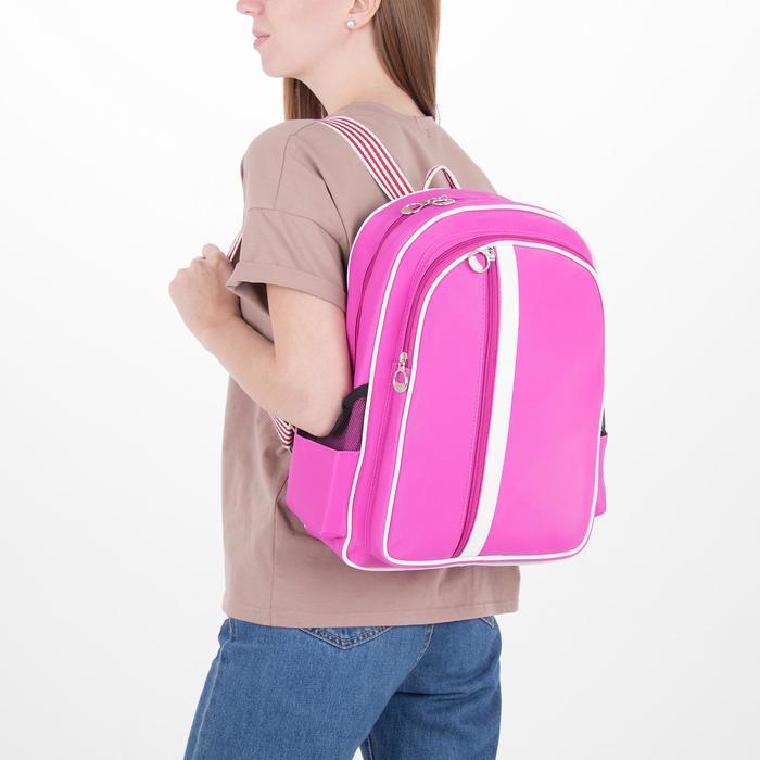Рюкзак молодёжный, отдел на молнии, 3 наружных кармана, цвет розовый - фото 545265409