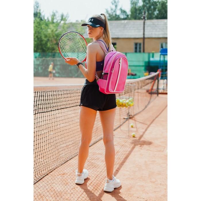 Рюкзак молодёжный, отдел на молнии, 3 наружных кармана, цвет розовый - фото 545265404
