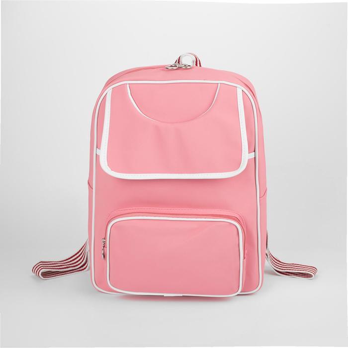 Рюкзак молодёжный, отдел на молнии, 2 наружных кармана, цвет розовый