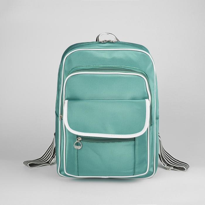 Рюкзак молодёжный, отдел на молнии, 3 наружных кармана, цвет бирюзовый