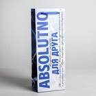 Пакет под бутылку «Абсолютно», 36 х 13 х 10 см