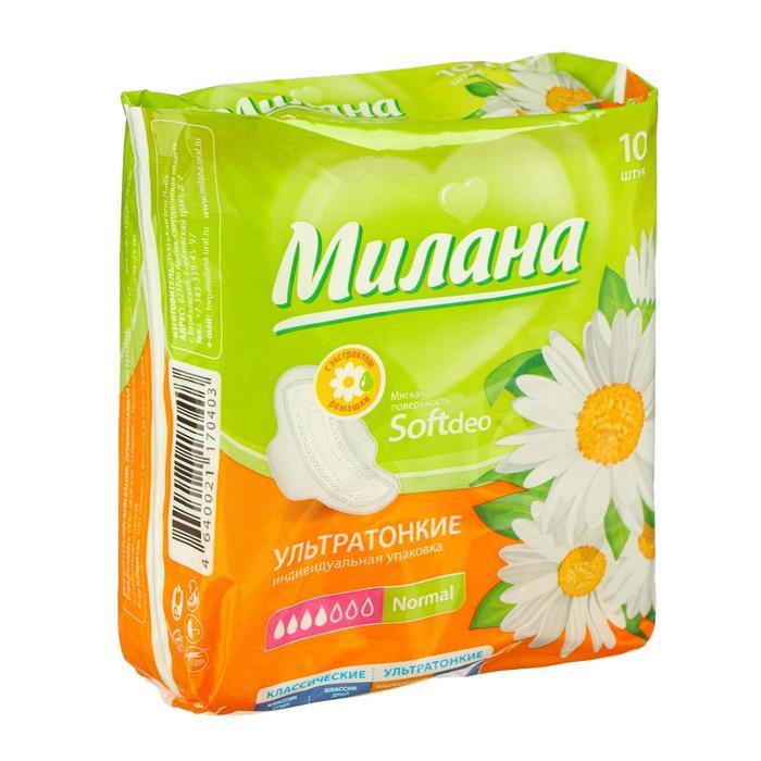 Прокладки «Милана» Ultra Soft Normal Deo Ромашка, 10 шт/уп; Цена указана за 4 упаковки