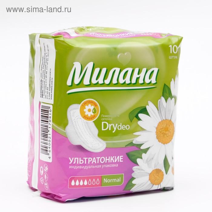 Прокладки «Милана» Ultra Dry Normal Deo Ромашка, 10 шт/уп; Цена указана за 4 упаковки