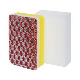 Набор губок Soft Touch, многофункциональные, 2 шт, 11 х 7 х 3 см