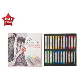 Пастель сухая художественная «Сонет», 24 цвета