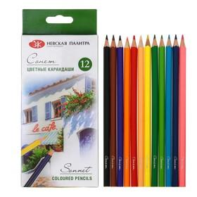 Карандаши художественные цветные «Сонет», 12 цветов