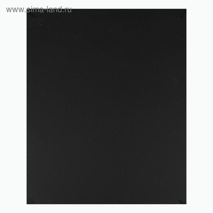 Холст 40х50 см на картоне хлопок 100% 3.0 мм акриловый грунт мелкозернистый ЗКХ Мастер Класс черный