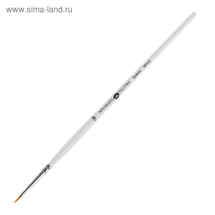 Кисть Синтетика Круглая ЗКХ Невская палитра № 00 короткая ручка 1 мм NP3113000