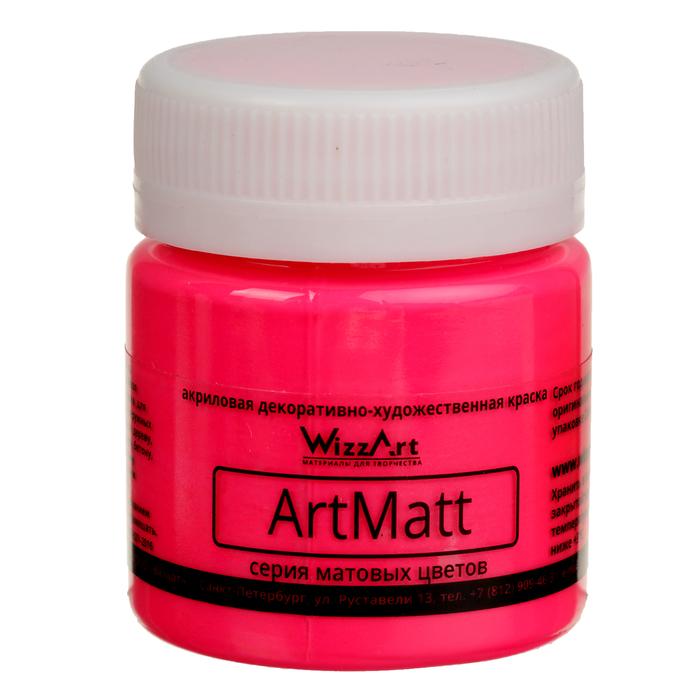 Краска акриловая 40 мл WizzArt, Fluo, розовая