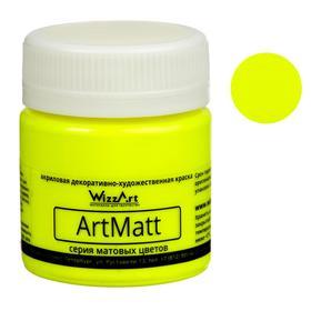 Краска акриловая 40 мл WizzArt, Fluo, жёлтый лимон