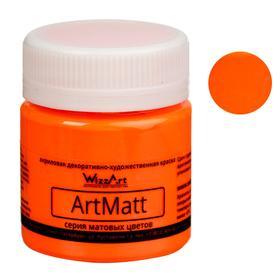 Acrylic paint 40 ml WizzArt, Fluo, orazhnevy.