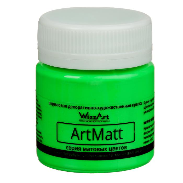 Краска акриловая 40 мл WizzArt, Fluo, салатовая