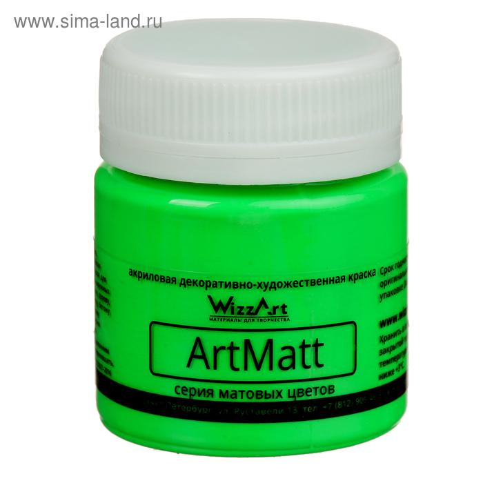 Краска акриловая Fluo 40 мл WizzArt Салатовый флуоресцентный WFL5.40