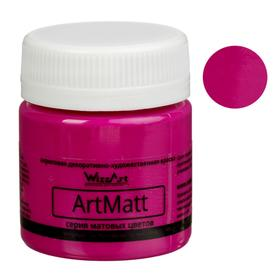 Acrylic paint 40 ml WizzArt, Fluo, Purple WFL4.40.
