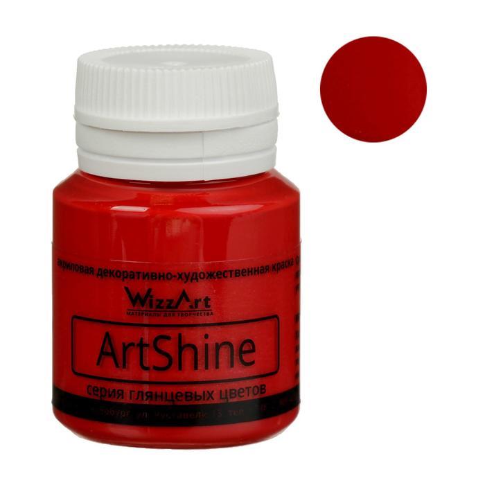 Краска акриловая Shine 20 мл WizzArt Красный глянцевый WG7.20