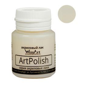 Лак акриловый, водная основа, глянцевый, полиуретановый, 20 мл, WizzArt Polish