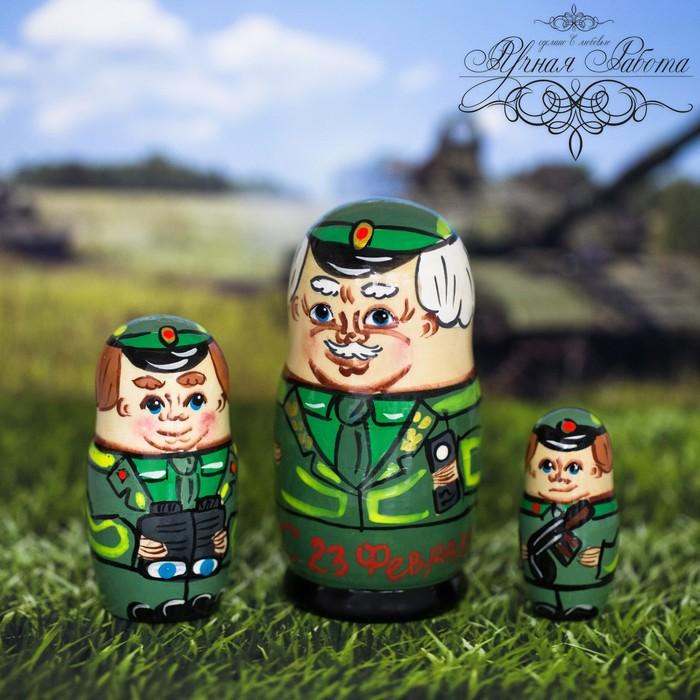 """Матрешка 3 кукольная """"С 23 февраля"""" 11 см"""