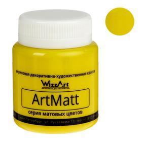 Краска акриловая Matt 80 мл WizzArt Желтый лимон матовый WT10.80