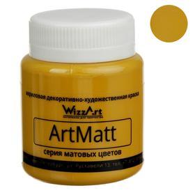 Краска акриловая Matt 80 мл WizzArt Желтый темный охра матовый WT9.80