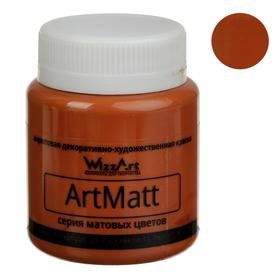 Краска акриловая Matt 80 мл WizzArt Сиена жженая матовый WT22.80
