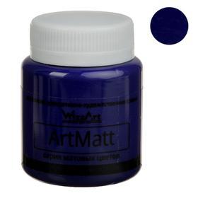 Краска акриловая Matt 80 мл WizzArt Синий матовый WT14.80