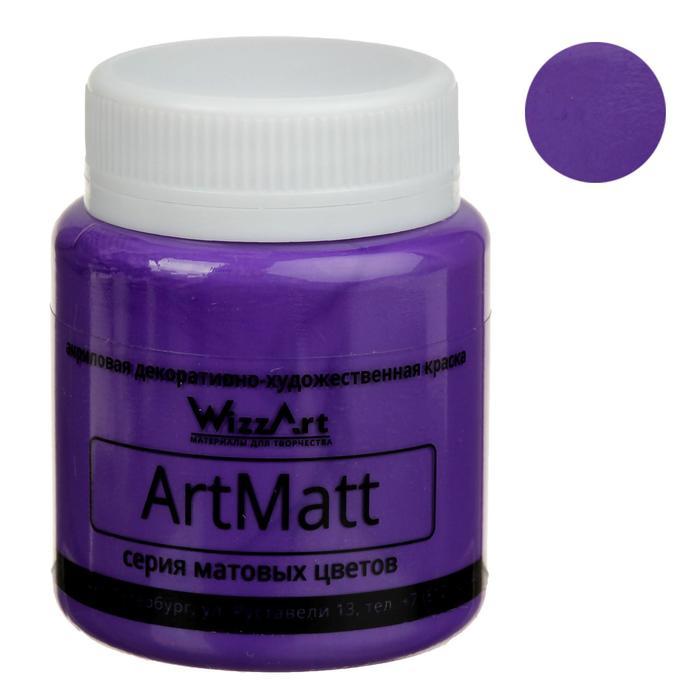 Краска акриловая Matt 80 мл WizzArt Фиолетовый яркий матовый WT23.80 - фото 7444915