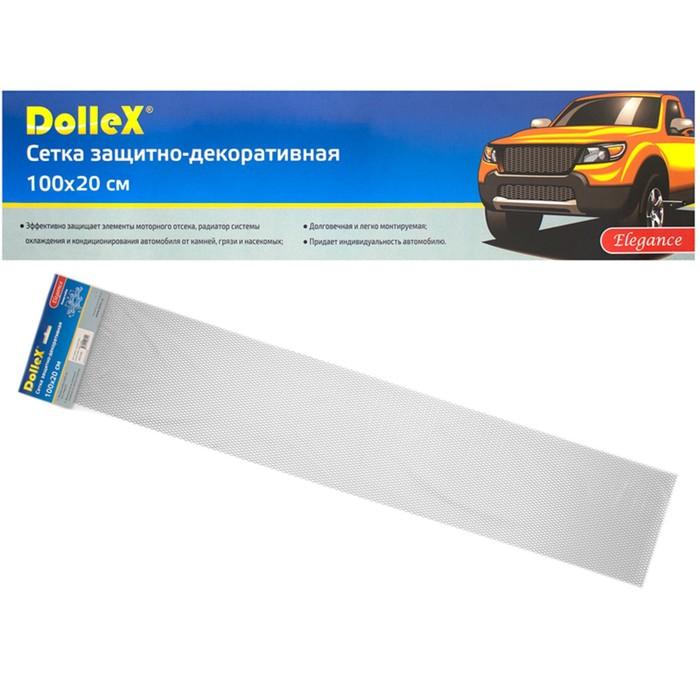 Сетка защитно-декоративная Dollex, алюминий, 100х20 см, ячейки 10х5,5 мм, серебро