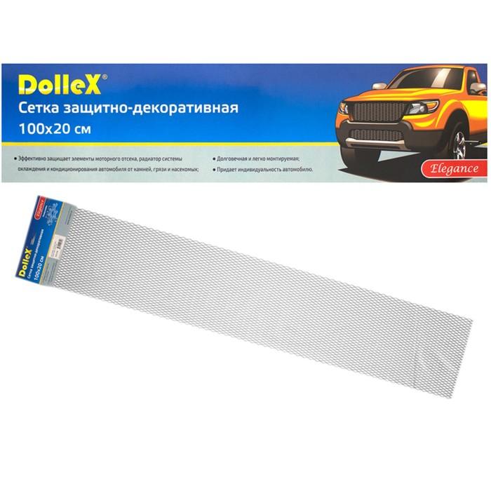 Сетка защитно-декоративная Dollex, алюминий, 100х20 см, ячейки 16х6 мм, серебро