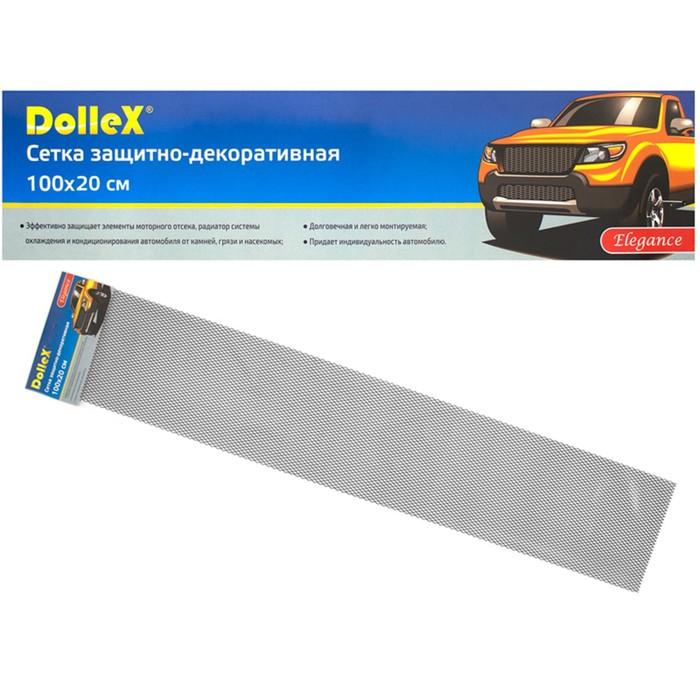 Сетка защитно-декоративная Dollex, алюминий, 100х20 см, ячейки 10х5,5 мм, черная